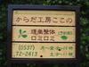 Dsc04475_3