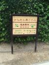 Dsc04476_2